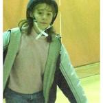 Skate Alison D